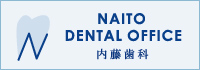 NAITO DENTAL OFFICE